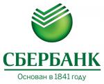 Председатель Северо-Кавказского банка провел «Деловой завтрак» с предпринимателями региона