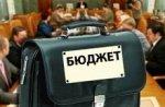 Дефицит бюджета Ставрополья-2011 увеличен до 10,2% от расходов
