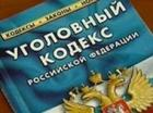 23-летняя продавщица украла из магазина более 3 миллионов рублей
