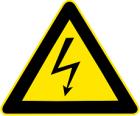 Уроки по электробезопасности пройдут в школах Ставропольского края
