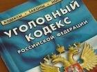 Экс-полицейский Кировского района пойдёт под суд за оборот наркотиков