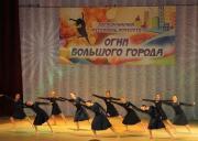 Фестиваль городов конкурс