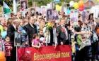 В Ставрополе более 12 тысяч человек приняли участие в акции «Бессмертный полк»