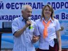 В Невинномысске состоялся первый краевой фестиваль здорового образа жизни