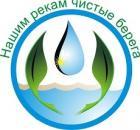Ставрополье приняло активное участие во Всероссийской экологической акции
