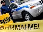 На Ставрополье разыскивают водителя, насмерть сбившего человека