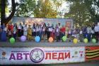На Ставрополье выбрали «Автоледи - 2015»