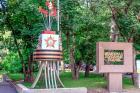 Митинг памяти жертв политических репрессий пройдёт в Ставрополе