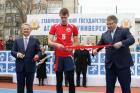 В Ставрополе открылась универсальная спортивная площадка