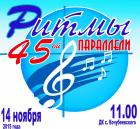 На Ставрополье пройдёт фестиваль хореографического искусства