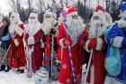 Предновогодняя ярмарка Дедов Морозов прошла в Ставрополе