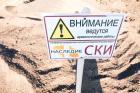 Ставропольские археологи представили журналистам древнейшие находки