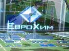 Ставрополье завоёвывает американские рынки