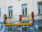 Власти края повысят эффективность работы по проведению капремота многоэтажек