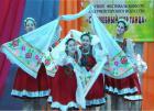На Ставрополье стартовал отборочный тур фестиваля-конкурса «Волшебный мир танца»