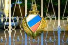 Ставрополье, Северная Осетия и Карачаево-Черкесия лидируют по числу дел об экономических преступлениях