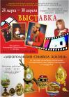 ВСтаврополе откроется уникальная выставка московской фотохудожницы Екатерины Рождественской