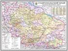 ВСтавропольском крае появятся новые городские округа