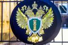 Впрокуратуре края обсудили права дольщиков домов Ставрополя поулицам Шпаковская иПригородная