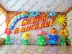 Прокуратура Ставропольского края  выявила факт незаконных «поборов» в детском саду