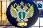 Прокуратура края выявит причины пожара вмногоквартирном доме в Невинномысске