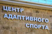 В Ставрополе впервые пройдёт открытое первенство края по эстетической гимнастике