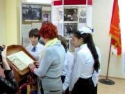 Ставропольскому Государственному архиву исполняется 95 лет