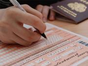 НаСтаврополье ЕГЭ порусскому языку написали более 12 тысяч человек