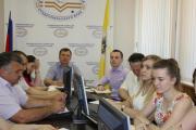 В День молодёжи стартовала Всероссийская акция «МОЛОДОСТЬ FOREVER»