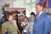 В Ставрополе прошла литературная встреча с воспитанниками пришкольных лагерей