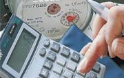 Администрация Ставрополя напоминает об изменениях в оплате коммунальных услуг