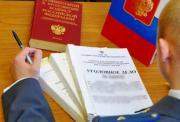 На Ставрополье молодой человек надругался над 14-летней односельчанкой
