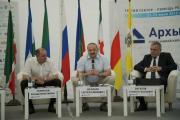 В Карачаево-Черкесии прошёл третий Северо-Кавказский гражданский форум «Архыз-XXI»