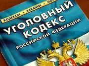 На Ставрополье два студента обокрали торговый павильон