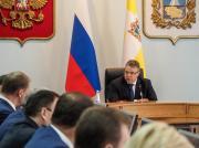 Губернатор потребовал пресекать необоснованное завышение коммунальных платежей на Ставрополье