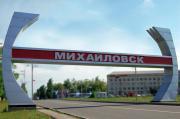В Михайловске  открыли монумент Александру II