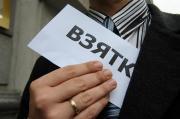В Ставрополе директор фирмы пытался дать взятку сотруднику ФСБ