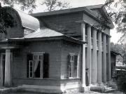 ВКисловодске планируют восстановить Дом Реброва