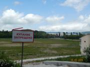 В Кисловодске восстановят Старое озеро