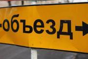 В центре Ставрополя 7 августа ограничат движение автотранспорта