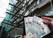 Активисты ОНФ призвали Фонд капремонта Ставрополья опубликовать отчёт запрошлыйгод