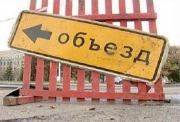 6 и 7 августа на одной из улиц Ставрополя будет перекрыто движение автотранспорта