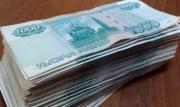 В Ставрополе рецидивист обманом завладел деньгами местной жительницы