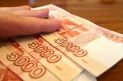 Начальник отдела УФМС обвиняется в покушении на получение взятки в крупном размере