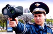 На Ставрополье за один день более тысячи водителей превысили скорость