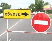 13 августа в Ставрополе будет перекрыто движение транспорта